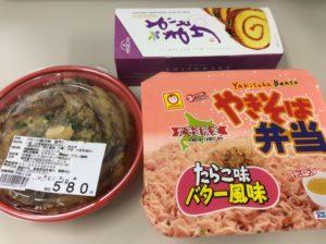 豚丼と焼そば弁当とよいとまけ