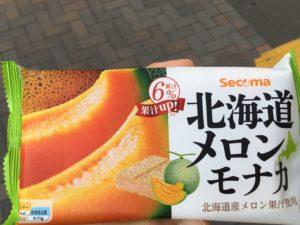 セイコーマートのアイス