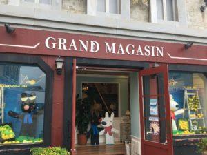 リサとガスパールのお店