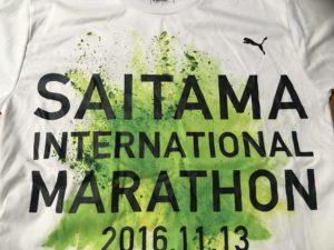 2016年の参加Tシャツ