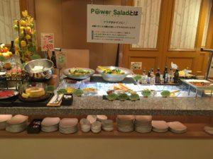 センチュリーロイヤルホテルの朝食ビュッフェ