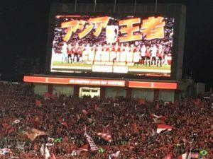 AFCアジアチャンピオンリーグ決勝第二戦