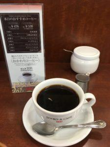 ブックカフェUCCのコーヒー