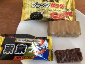 黄金なブラックサンダーと東京ブラックサンダー