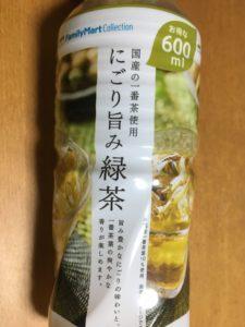 ファミリマートの緑茶
