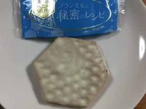 YOKU MOKUのハニーブラン