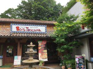 ボワ・トスカーナ大宮店