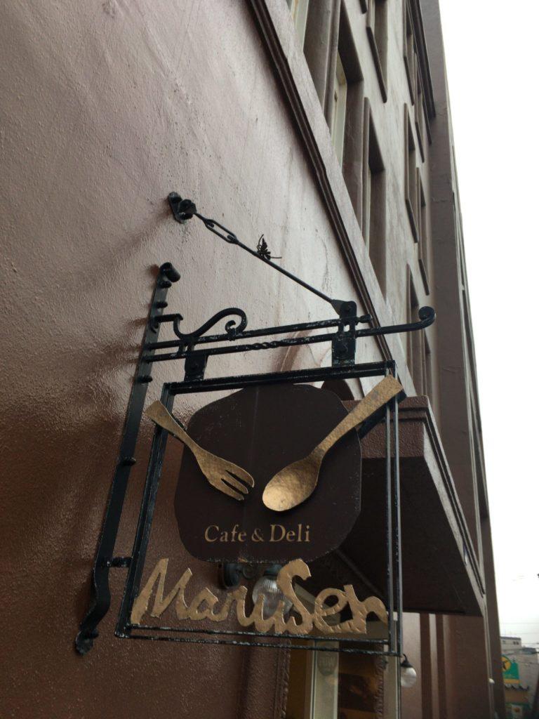 函館のカフェ&デリ マルセン