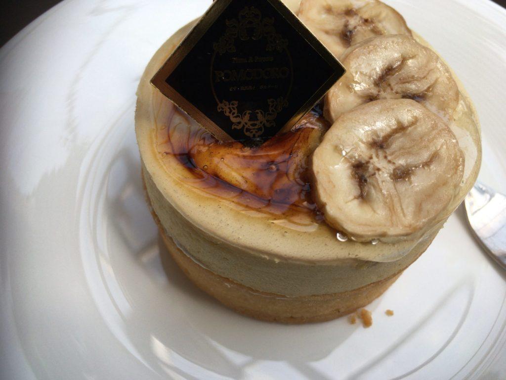 キャラメル・バナーヌのケーキ