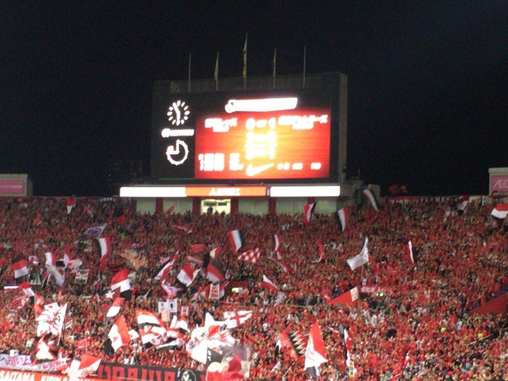 さいたまスタジアム2002