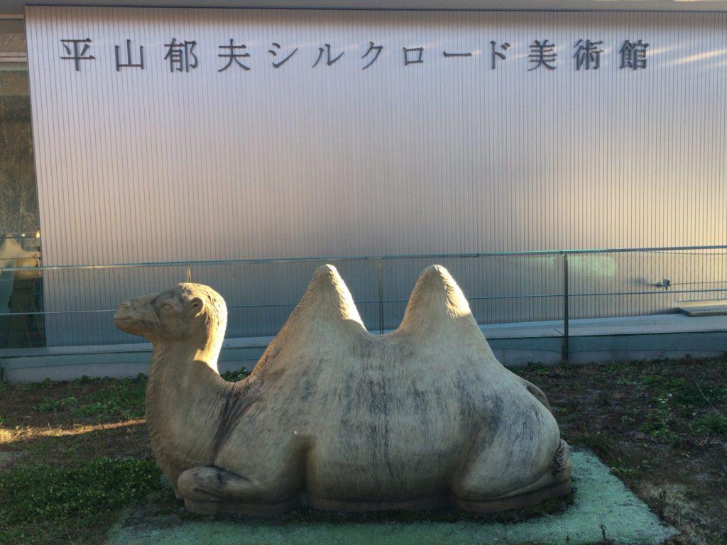 シルクロード美術館前のラクダ