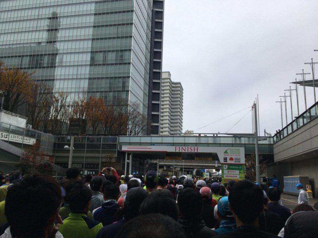 さいたま国際マラソンのスタート地点