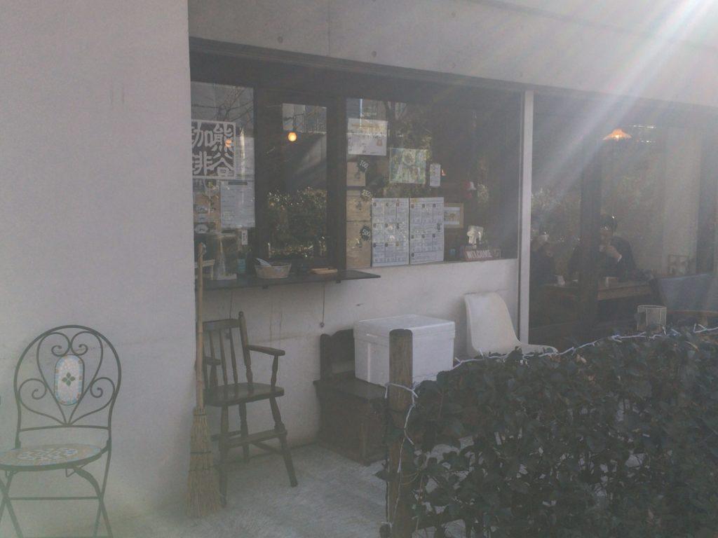 熊谷珈琲店