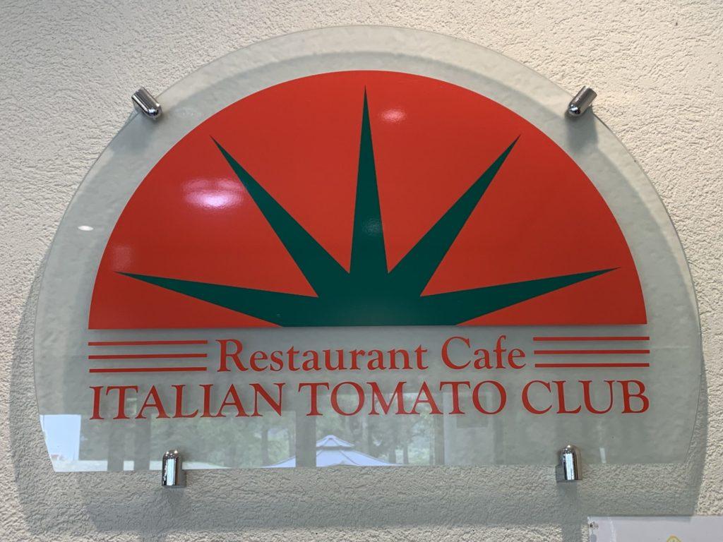 イタリアントマトクラブ1st