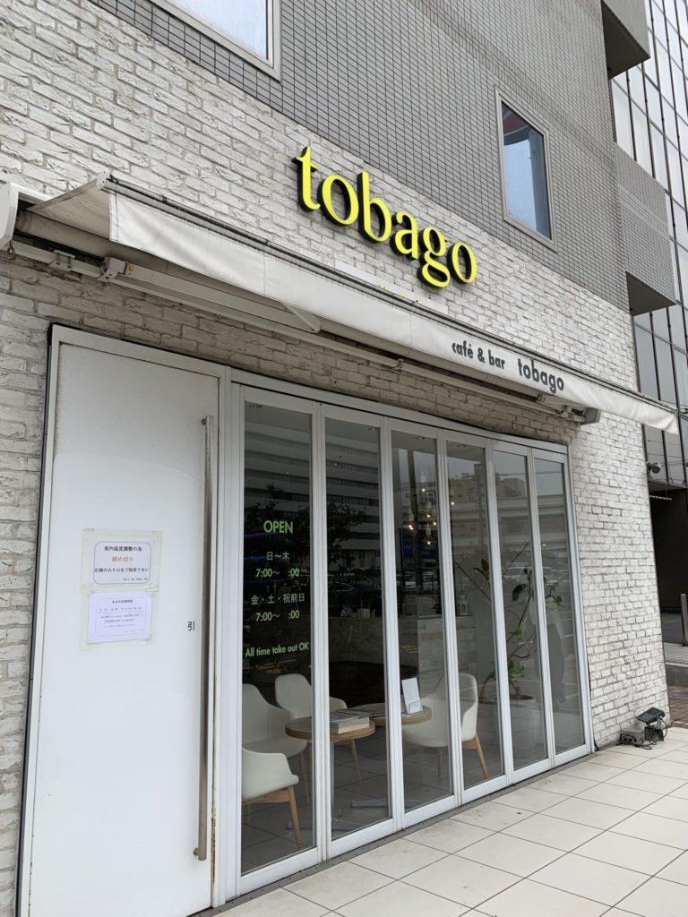 トバゴ カフェ&バーの外装